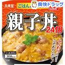 丸美屋 親子丼 ごはん付き(285g*24個セット)【丸美屋】