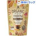 オーガニック 棒ほうじ茶(2g*20包入)