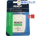 リーチ デンタルフロス ミントワックス(50.2m*2コセット)【REACH(リーチ)】