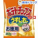 湖池屋 ポテトチップス うすしお味(126g*10コセット)【湖池屋(コイケヤ)】