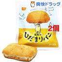 尾西のひだまりパン メープル(1コ入*2コセット)
