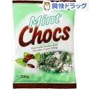ストークミントチョコキャンディ(200g)【ストーク】