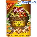【在庫限り】薬湯バスクリン 温感EX(600g)【バスクリン】