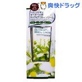 マニス ネック&デコルテ ホワイトシルキークリーム(60g)【マニス】