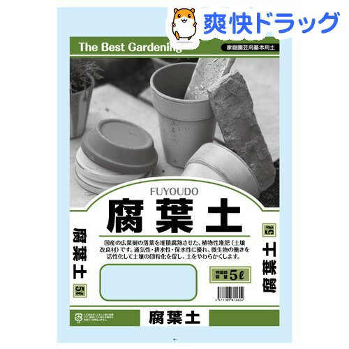 田宮園芸 腐葉土 落葉100%(5L)