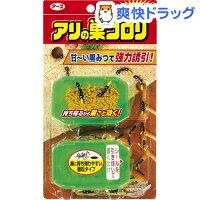 アリの巣コロリ(2.5g*2コ入)[虫よけ 虫除け 殺虫剤]