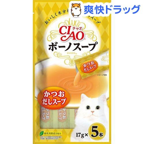 いなば チャオ ボーノスープ かつおだしスープ(17g*5本入)【チャオシリーズ(CIAO)】