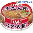 いなば ぶた大根(80g)[ご飯のお供]