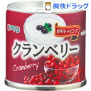 カンピー クランベリー(85g)【カンピー】