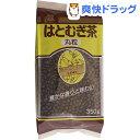 はとむぎ茶(350g)