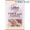 【訳あり】TON'S 食塩無添加ミックスナッツ(85g)【TON'S】