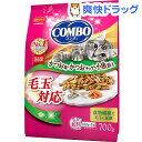 コンボ 毛玉対応 かつお味 かつおチップ 小魚添え(140g 5袋入)【コンボ(COMBO)】