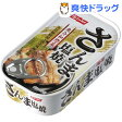 ニッスイ さんま塩焼き イージーオープン(75g)[缶詰]