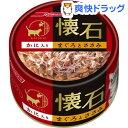キャラット 懐石缶 かに・まぐろ・ささみ(80g)【キャラット(Carat)】[キャットフード ウェット 缶詰]