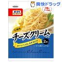 オーマイ 生風味チーズクリームソース(71g)【オーマイ】[パスタソース]
