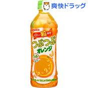 サンガリア つぶつぶオレンジ(500mL*24本入)【送料無料】