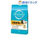 プロマネージ 体重管理用 成犬用(1.7kg)【promanage1211】【プロマネージ】