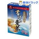 はくばく 国内産大麦100%使用 香ばし麦茶(8g*16袋入)[お茶]