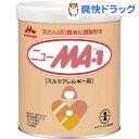 ニューMA-1 大缶(800g)【ニューMA-1(ニューエムエー)】【送料無料】