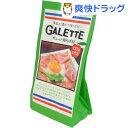 【訳あり】ガレット用そば粉(100g)