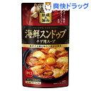 海鮮スンドゥブチゲ用スープ(750g)...