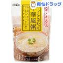 スープにこだわった中華風粥(220g)【テーブルランド】[レトルト インスタント食品]