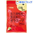 ユウキ 化学調味料無添加のガラスープ 袋(70g)...