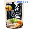 石垣の塩 塩ちゃんこ鍋つゆ(750g)
