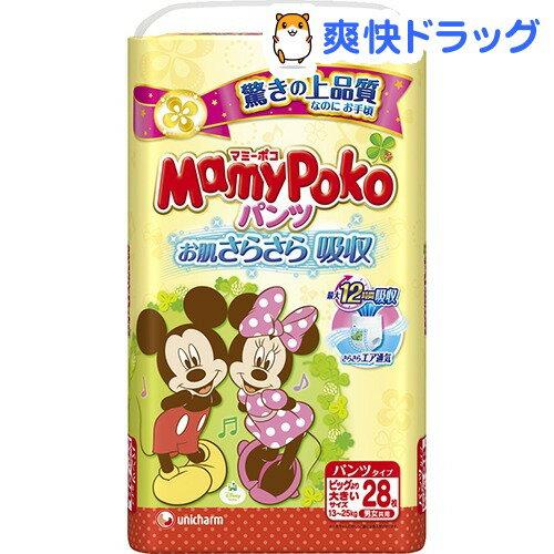 マミーポコパンツ ビッグより大きい(28枚入)【マミーポコ】[マミーポコ パンツ ビッグよ…...:soukai:10342218