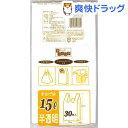 暮らしのべんり学 手さげ袋 半透明 15L CG-10(30枚入)