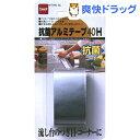 抗菌アルミテープ40H M162(1巻)[キッチン用品]