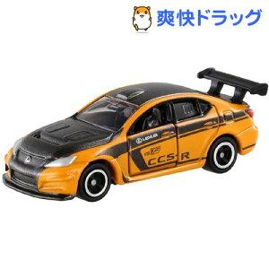 レクサス ミニカー おもちゃ タカラトミー