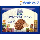 NOVA 有機ローストアーモンド(200g)【NOVA(ノヴァ)】