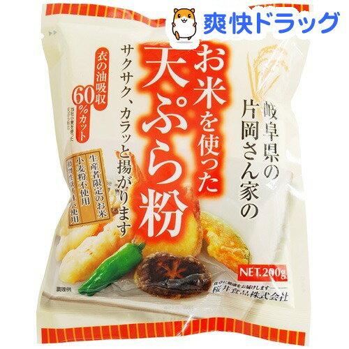 桜井食品 お米を使った天ぷら粉(200g)...:soukai:10230626