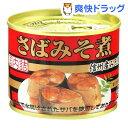 キョクヨー さば味噌煮(190g)