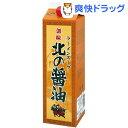 創味食品 北の醤油 ラーメンスープ(1.8L)