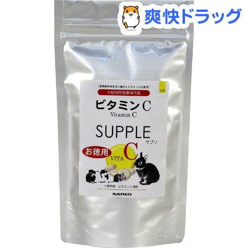 ビタミンC サプリ(100g)