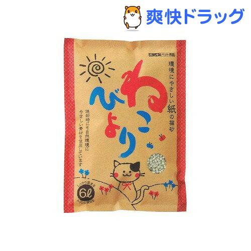 猫砂 紙の猫砂 ねこびより(6L)[猫砂 ねこ砂 ネコ砂 紙 ペット用品 流せる]:爽快ドラッグ