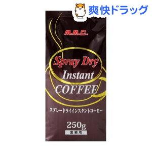 スプレー インスタント コーヒー