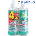 【訳あり】アイミー 抗菌ハードケア 4本パック(1セット)