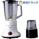 チタンミル&チタンミキサー FJM-704(1台)【送料無料...