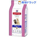 サイエンスダイエット シニア 小型犬用 高齢犬用(1.5Kg)【サイエンスダイエット】[ドッグフード ドライ 無着色]