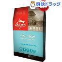 オリジン 6フィッシュ キャット 正規品(340g)【オリジン】[オリジン]