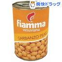 フィアマ ガルバンゾ(ヒヨコマメ)(400g)【フィアマ】
