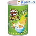 プリングルズ サワークリーム&オニオン(53g)【プリングルズ】