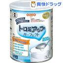 トロミアップ パーフェクト とろみ調整食品(200g)【トロミアップ】
