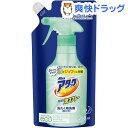 アタック シュッと泡スプレー 部分洗い洗剤 詰め替え(250ml)【アタック】