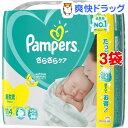 パンパース おむつ さらさらケア テープ ウルトラジャンボ 新生児(114枚入 3コセット)【pgstp】【PGS-PM12】【mam_p5】【パンパース】【送料無料】