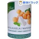 チーズガーデン ウエハースボール ゴートチーズフレーバー(150g)【チーズガーデン(CHEESE GARDEN)】[お菓子 おやつ]