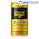 ワンダ 金の微糖(185g*30本入)【ワンダ(WONDA)】[アサヒ飲料]【送料無料】